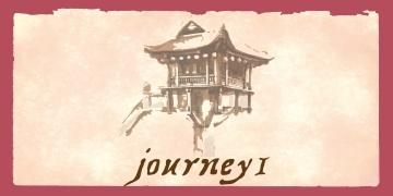 Journey I - Sacred Lotus Ritual